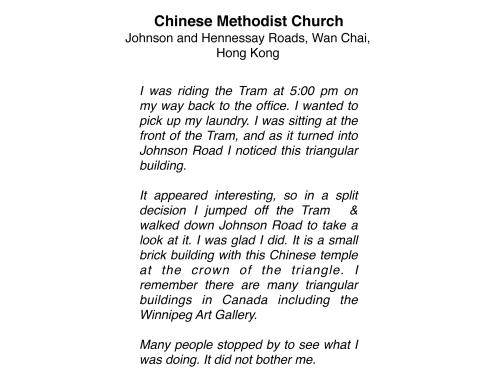 HK Methodist Church.pages
