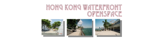 hk-waterfront-openspace-1